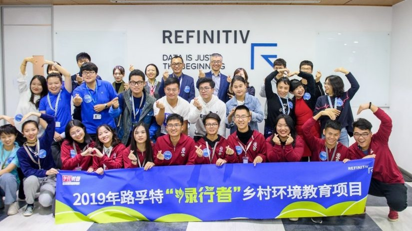 Refinitiv employees collectively standing together to take a picture for the environmental education project in Beijing